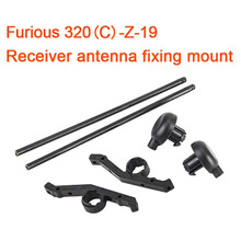 5 Sets/Lot Original Walkera Furious 320 RC Drone Spare Parts Receiver Antenna Fixing Mount Furious 320(C)-Z-19