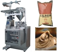 Automatic 500g, 1000g rice /grain/ pulses / corn / food Packaging Machinery with loading cell system