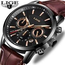 LIGE relojes deportivos militares para hombre, de cuero, resistente al agua, de pulsera de cuarzo, con caja