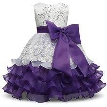 2017 Primavera vestido de princesa vestidos da menina do bebê Grande Arco roxo vestido de festa de Aniversário Vestido de Casamento fofo vestido vestido infantil bebe