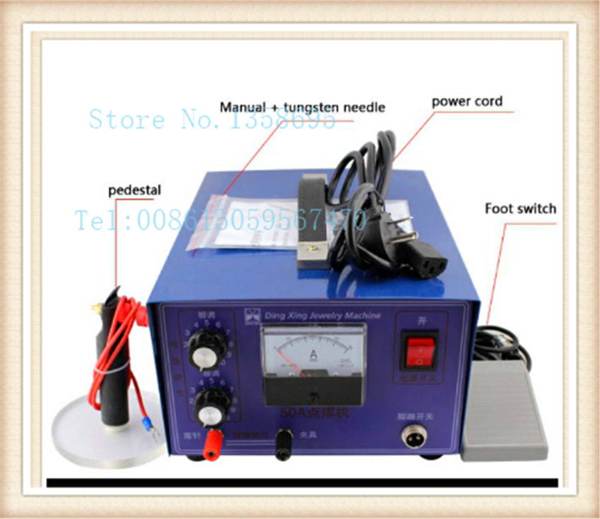 220V, 400W/50A Electric Power Spot Welding Machine for Jewelry, Gold Silver Platinum Welder, good quality, low price220V, 400W/50A Electric Power Spot Welding Machine for Jewelry, Gold Silver Platinum Welder, good quality, low price