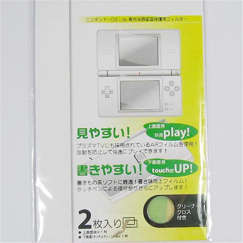 NEW Top Selling Special Offer Top Bottom LCD Screen Guard Protector Film Cover for Nintendo for