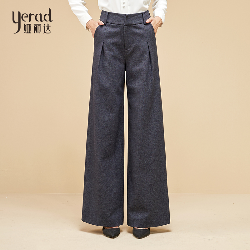 YERAD 2018 Autumn Women's Fashion High Waist   Wide     Leg     Pants   Extra Long Office Lady Casual Loose Straight   Pants