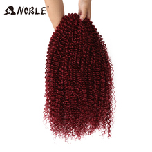 "Noble Brown Crochet Braids Hair 85g/pc Synthetic 19""Inc"