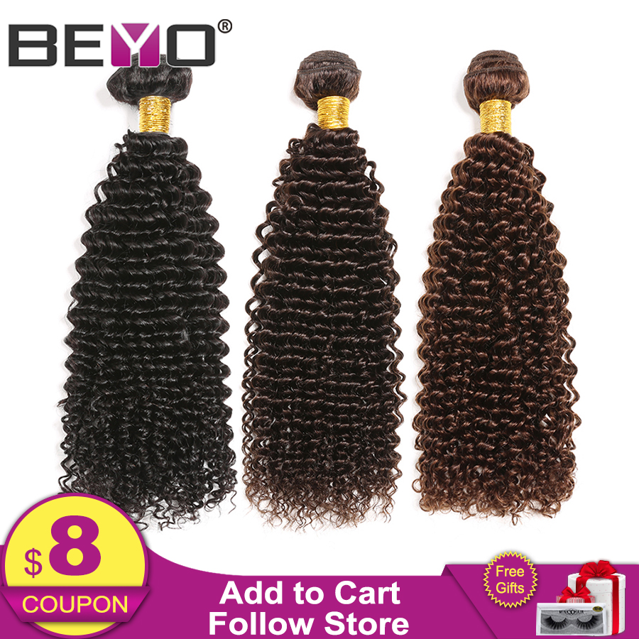 Afro Kinky Curly Hair Bundles Brazilian Hair Weave Bundles Mänskligt Hår 1/4/3 Bundlar Natural Color Non Remy Hair Extension Beyo