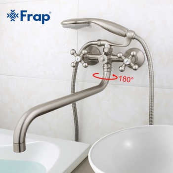 Frap 1 set 36cm length outlet rotated Brass body Nickel Brushed Bathroom shower faucet With ABS shower head F2619-5 - DISCOUNT ITEM  48% OFF All Category
