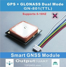 STM32 GPS module Ublox Neo-M8N Chip 51MCU UART TTL Smart gnss antenna dual GLONASS receiver Have Flash NMEA settings save
