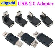 Cltgxdd 左/右/下/上角 90/180 度の Usb 2.0 男性女性アダプタ接続コネクタラップトップ PC 変換ソケット