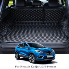 купить For Renault Kadjar 2016-Present Car Boot Mat Rear Trunk Liner Cargo Floor Carpet Tray Protector Internal Accessories Mats по цене 9239.07 рублей