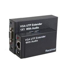 2017 New Dual Video VGA UTP 1×1 Splitter Extender with Audio up Cat5/6 to 300M VGA UTP Extender Sender Reciver