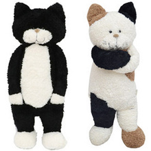 Fancytrader Japan Anime Cat Plush Cartoon Toys Giant Soft Stuffed Cats Doll Nice Gifts for Children