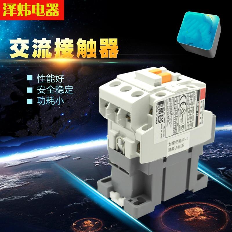 AC contactor, electromagnetic contactor, GMC-40, 40A220V, 380V, 24V