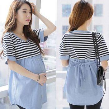 18e1a2810 Mujer rayas vestidos de lactancia materna de maternidad de algodón camisas  embarazo camisetas de camisas ropa de maternidad para las mujeres  embarazadas
