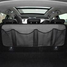 سيارة جذع حقيبة التخزين/مقعد حقيبة للحمل ، تخزين صافي قدرة عالية/أحذية السيارات ، كرة السلة حقيبة معدّات صافي في الجذع