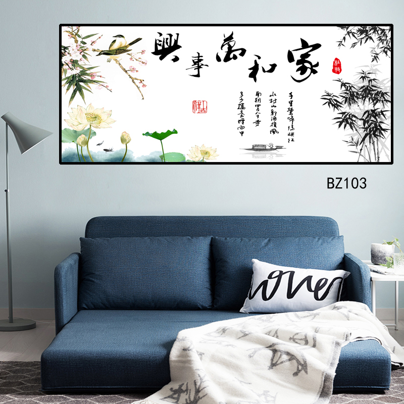 self adhesive painting Chinese classical ink painting large murals suitable for living room decoration in Painting Calligraphy from Home Garden