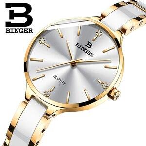 Image 3 - Suíça binger relógio de luxo feminino marca cristal moda pulseira relógios senhoras relógios de pulso feminino relogio feminino B 1185