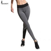 2017 New Arrival Women Sports Wear Women Sport Trousers Yoga Pant Lady Fitness Gym Black Pants