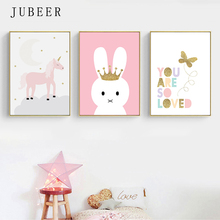 Nordic Style Cartoon Animal Poster Unicorn Rabbit Decorative Painting Cute Nursery Wall Art Picture for Children Room