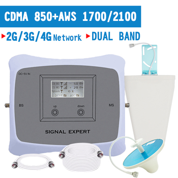 Full Smart Dual Band 2G 3G 4G Mobile Signal Booster CDMA 850 AWS 1700 2100 mhz Cell Phone Signal Repeater 4G LTE Amplifier 70dB