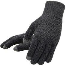Зимние мужские вязаные перчатки с сенсорным экраном, высокое качество, мужские варежки, утолщенные теплые шерстяные кашемировые однотонные мужские деловые перчатки на осень