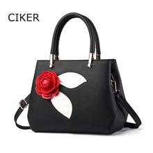CIKER brand women tote bag with a flower high quality women leather handbags vintage shoulder messenger bags sac a main bolsas