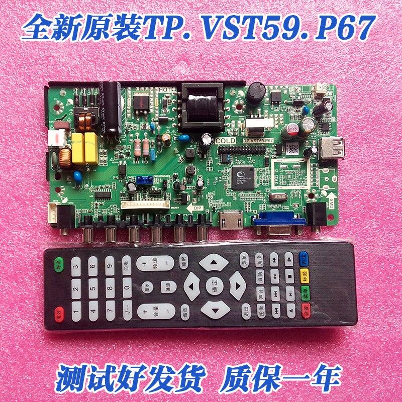 ФОТО New original LCD Leroy universal TP.VST59.P67/TP.VST59.PA671 three motherboard