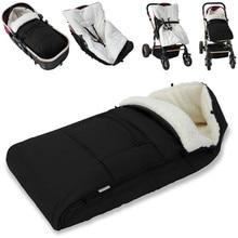 Новинка, детская коляска, легкая, универсальная, удобная, для малышей, фартук, подкладка для коляски, переносная, для путешествий, коляска# y2