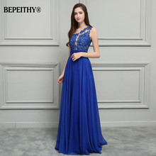 Royal Blue Chiffon Long Prom Dresses