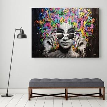 SELFLESSLY Graffiti Kunst Poster Druck Leinwand Malerei Für ...
