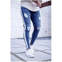 Laamei Skinny Jeans Men Hip Hop Stripe Elastic Slim Fit Denim Pants Male Stretchy Pencil Bottoms street Knee Ripped Holes Jeans(China)