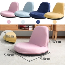 Lazy Chair Single Small Sofa Child Chair Bedroom Mini Folding Lazy Sofa Bed Chair 4085 single modern minimalist creative small sofa nap bed deck chair inflatable sofa chair