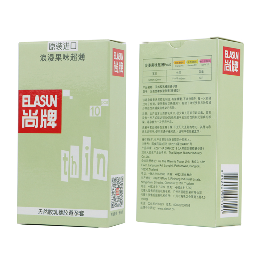 Safer Sex Elasun 10 Stücke Heftig Liebe Kondome Gelegentliche Paket Natürliche Farblose Transparente Latex Gummi Kondom Kondome
