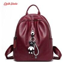 Ткань встряхнуть Дизайн soet искусственная кожа женщины рюкзак повседневные школьные сумки для подростков девочек высокое качество женские туристические рюкзаки