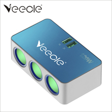 Veecle Space Aluminum Car Cigarette Lighter 2 USB Port 3 Way Socket Splitter Hub Power Adapter