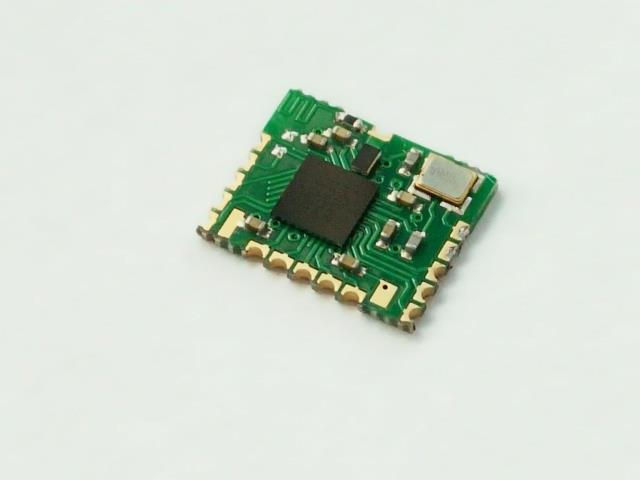 Based on NRF51822 Development of Ultra Small, Low-power Bluetooth Transmission Module, Certified PTR5528 efficiency of reform based curriculum