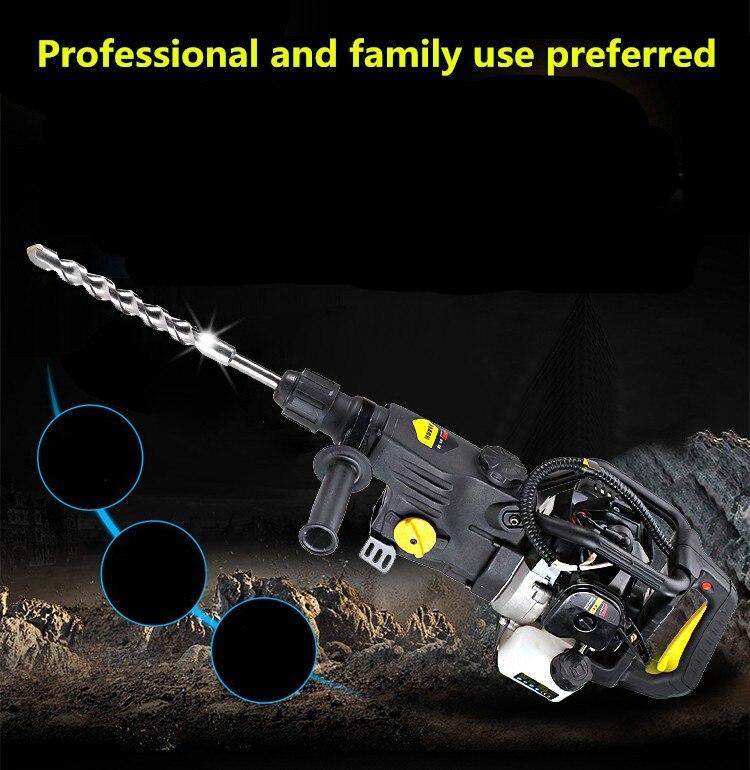 Многофункциональный бензиновый перфоратор, бензиновый выключатель, двухцелевой сверлильный инструмент, сверлильный станок - 2