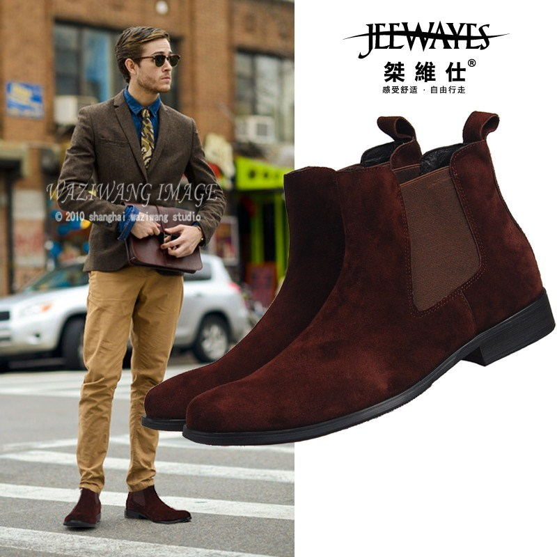 Aliexpress.com : Buy Fashion vintage chelsea boots genuine leather ...