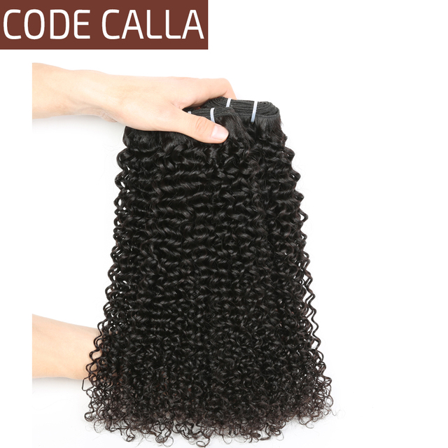 Code Calla Unprocessed Brazilian Raw Virgin Human Hair Extensions 1/3/4 Hair Weave Bundles Afro Kinky Curly Natural Black Color