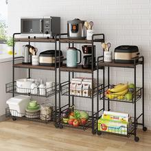 Полка для кухни, многослойная тележка для овощей, микроволновая печь, электрическая плита, полка для хранения духовки, экономия места