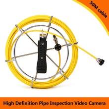 20 M/30 M/50 M кабель искателя рыбы замена кабеля для камеры осмотра труб