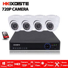 1080N DVR 1.0MP 720P HD Indoor Hotel Security Camera System 4CH AHD DVR CCTV Surveillance Kit AHD Camera Set 1TB Hard Drive