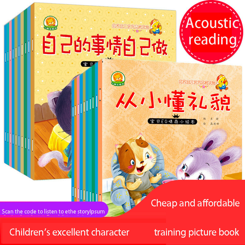 0-6 Years Old Baby Puzzle Reading Chinese Text Story Early Education Books Children Bedtime Story Book Kindergarten Recommended