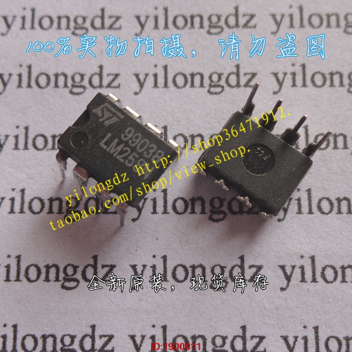 Price LM258P