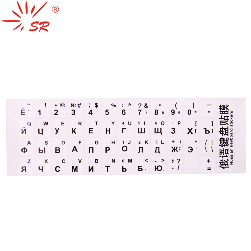 SR Standard Waterproof Russian Language Keyboard Smooth Stickers Layout With Button Letters Alphabet For Keyboard Protective