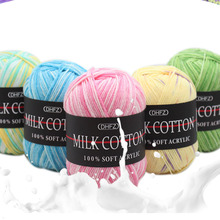 50g Yarn 3 strands of milk cotton yarn wool DIY dyed multi-colored jacquard tabs rough baby hat scarf coat line QW025
