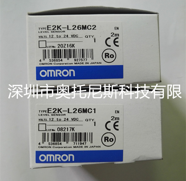 E2K-L26MC2 OMRON liquid level sensorE2K-L26MC2 OMRON liquid level sensor
