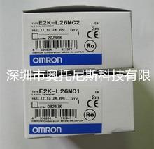 E2K-L26MC2 OMRON liquid level sensor стоимость