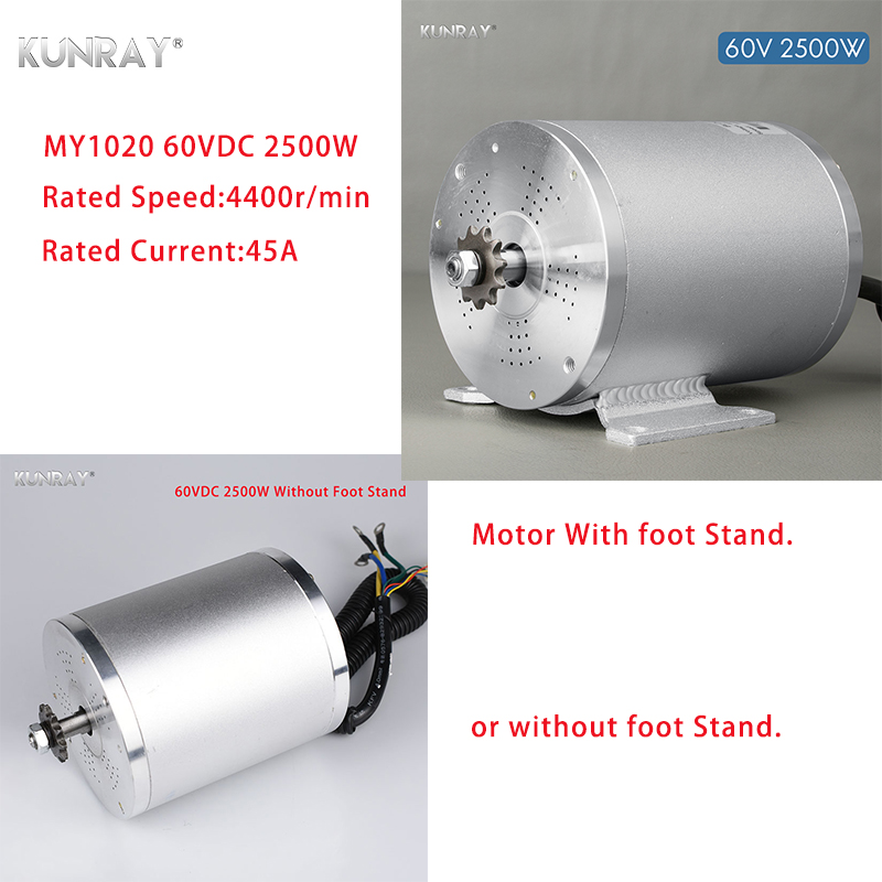 KUNRAY Electric Brushless Motor 2500W 60V DC For E bike Scooter Bicycle Conversion Kit Powerful Speed