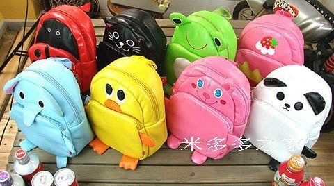 Designs to Animal Linda baby bag, School bag / Children 's backpacks,Kids backpack bag 5pcs/lot  Free shipping Wholesale/retail
