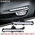 Ship from Russia For KIA RIO 2015 2016 2017 Car styling DRL Daytime Running lights External Fog Lamp Car-styling Accessories